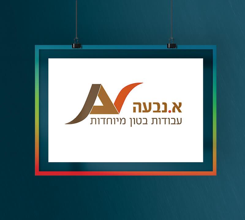 עיצוב לוגו לעבודות בטון