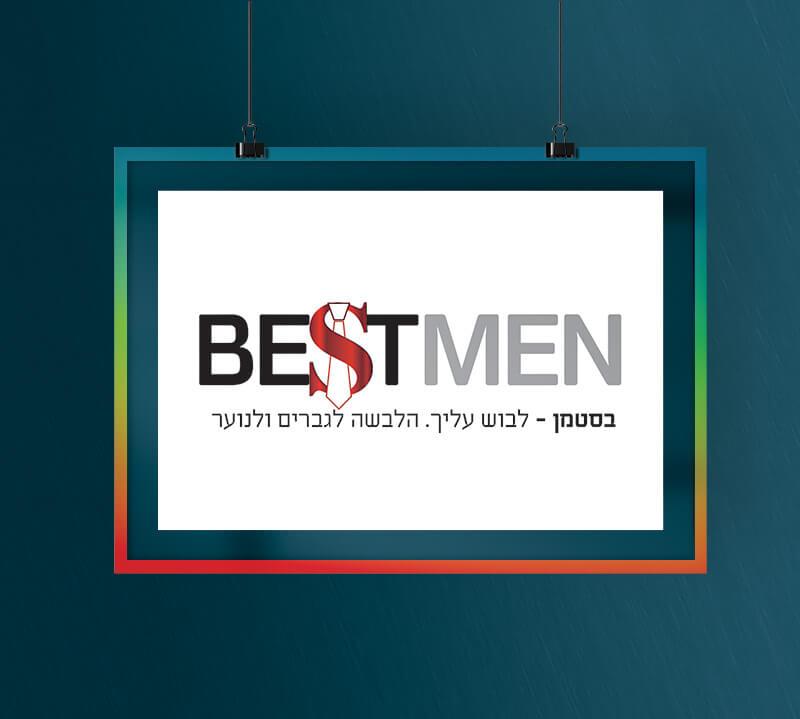 עיצוב לוגו לחנות הלבשה לגבר