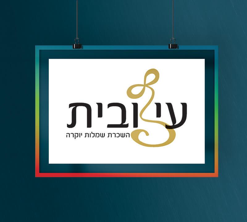 עיצוב לוגו לעיצובית השכרת שמלת יוקרה