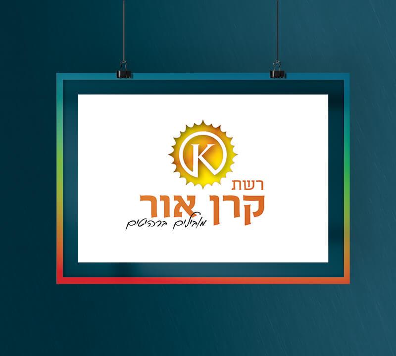 עיצוב לוגו רהיטים