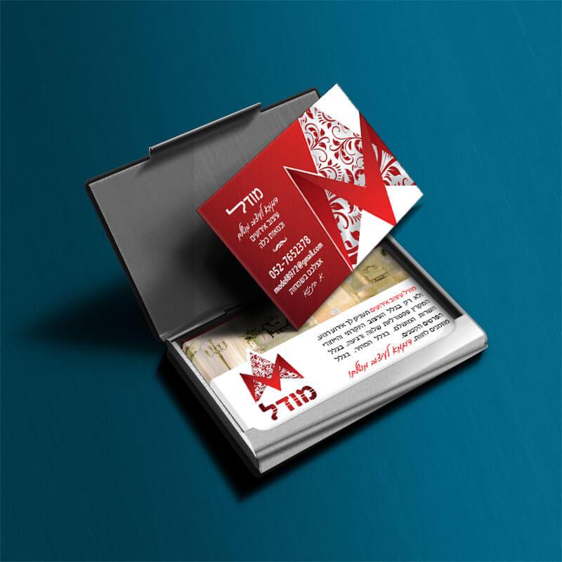 עיצוב לוגו ועיצוב כרטיס ביקור
